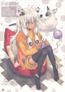 Rating: Safe Score: 20 Tags: kawaku megane neko thighhighs User: Radioactive