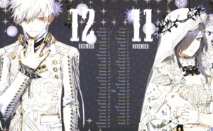 Rating: Safe Score: 22 Tags: calendar kaneki_ken kirishima_touka nishihara_isao tokyo_ghoul User: back07