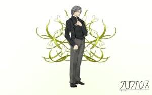 Rating: Safe Score: 3 Tags: caucasus innocent_grey male sugina_miki tsujimura_seiji wallpaper User: Devard