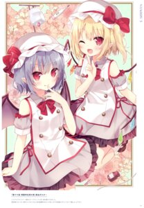 Rating: Safe Score: 18 Tags: flandre_scarlet hoshi pointy_ears remilia_scarlet touhou wings User: BattlequeenYume