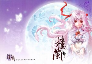 Rating: Safe Score: 10 Tags: 5r_studio loulan xiaolei User: xixicomic