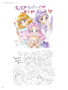 Rating: Questionable Score: 4 Tags: mahou_girls_precure! megane miyamoto_emiko pointy_ears pretty_cure sketch User: drop