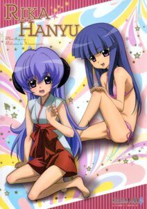 Rating: Questionable Score: 21 Tags: bikini furude_rika hanyuu higurashi_no_naku_koro_ni horns swimsuits User: acas