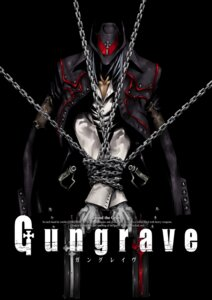 Rating: Safe Score: 3 Tags: gungrave male User: Radioactive