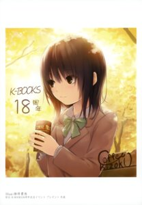 Rating: Safe Score: 46 Tags: aoyama_sumika autographed coffee-kizoku k-books seifuku User: WtfCakes