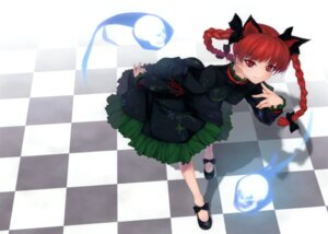 Rating: Safe Score: 43 Tags: animal_ears enhance_heart kaenbyou_rin paper_texture rokuwata_tomoe touhou User: midzki