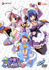 Rating: Safe Score: 12 Tags: animal_ears bunny_ears cleavage dress kokubunji_koyori maid mugimaru nakahara_komugi nurse_witch_komugi posokichi thighhighs watanabe_akio User: Onpu