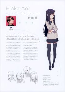 Rating: Safe Score: 25 Tags: hioka_aoi kuroboshi_kouhaku photo pop_in_q seifuku sketch thighhighs User: Hatsukoi
