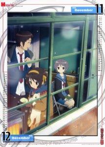 Rating: Safe Score: 18 Tags: calendar horiguchi_yukiko kyon nagato_yuki neko seifuku shamisen suzumiya_haruhi suzumiya_haruhi_no_yuuutsu User: 月无名