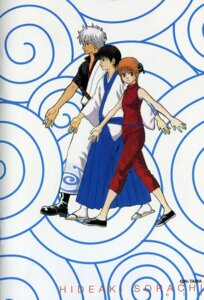 Rating: Safe Score: 6 Tags: gintama kagura sakata_gintoki screening shimura_shinpachi sorachi_hideaki User: Brufh