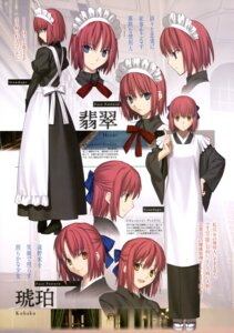 Rating: Safe Score: 20 Tags: character_design expression heels hisui kohaku maid takeuchi_takashi tsukihime type-moon wa_maid User: drop
