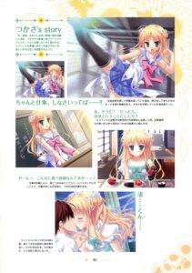 Rating: Questionable Score: 1 Tags: aoyama_tsukasa natsu_yume_nagisa saga_planets sesena_yau User: crim
