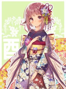 Rating: Safe Score: 60 Tags: animal_ears kimono mystia_lorelei touhou usamata wings User: Mr_GT