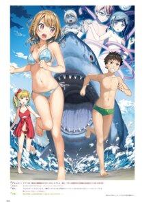 Rating: Safe Score: 40 Tags: bikini imouto_sae_ireba_ii. kantoku naked_ribbon swimsuits User: kiyoe