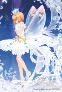Rating: Safe Score: 8 Tags: card_captor_sakura dress heels kinomoto_sakura tagme wings User: Omgix