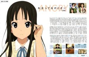 Rating: Safe Score: 25 Tags: akiyama_mio kadowaki_miku k-on! seifuku User: Share
