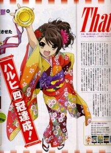 Rating: Safe Score: 7 Tags: suzumiya_haruhi suzumiya_haruhi_no_yuuutsu User: sousuke