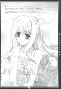 Rating: Safe Score: 4 Tags: kimizuka_aoi monochrome User: airsakura