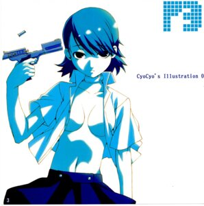 Rating: Questionable Score: 23 Tags: altus gun megaten no_bra open_shirt persona persona_3 seifuku takeba_yukari tasaka_shinnosuke User: Onpu