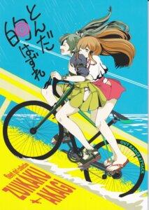 Rating: Safe Score: 10 Tags: akagi_(kancolle) breast_hold kantai_collection pako_(pousse-cafe) yuri zuikaku_(kancolle) User: Radioactive
