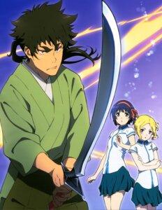 Rating: Safe Score: 15 Tags: japanese_clothes kuromukuro ouma_kennosuke_tokisada seifuku shirahane_yukina sophie_noelle sword User: drop