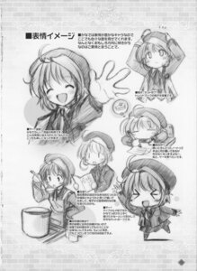 Rating: Safe Score: 5 Tags: bekkankou fortune_arterial monochrome sketch yuuki_kanade User: admin2