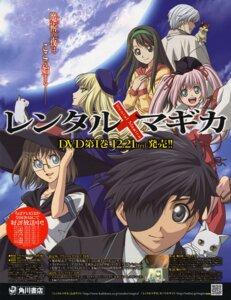 Rating: Safe Score: 3 Tags: adilisia_lenn_mathers honami_takase_ambler iba_itsuki katsuragi_mikan kuroha_manami nekoyashiki_ren rental_magica User: vita