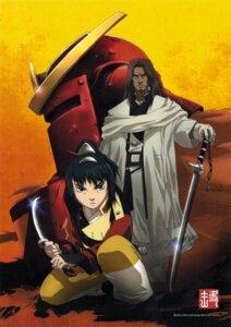 Rating: Safe Score: 2 Tags: kikuchiyo okamoto_katsushiro samurai_7 shimada_kanbei User: Radioactive