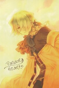 Rating: Questionable Score: 5 Tags: male mochizuki_jun pandora_hearts xerxes_break User: scathach