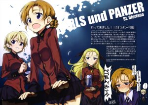 Rating: Safe Score: 49 Tags: assam darjeeling girls_und_panzer kurashima_tomoyasu orange_pekoe uniform User: drop