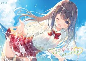 Rating: Safe Score: 47 Tags: kisaragi_nao miwabe_sakura see_through seifuku thighhighs wet wet_clothes User: kiyoe