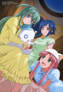 Rating: Safe Score: 18 Tags: aika_granzchesta alice_carroll animal_ears aria chinadress hatta_keiki mizunashi_akari neko nekomimi pajama president_aria User: Radioactive