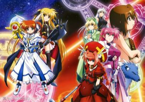 Rating: Safe Score: 15 Tags: fate_testarossa mahou_shoujo_lyrical_nanoha mahou_shoujo_lyrical_nanoha_a's mahou_shoujo_lyrical_nanoha_the_movie_2nd_a's reinforce shamal signum takamachi_nanoha vita yagami_hayate zafira User: drop