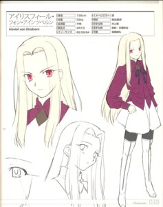 Rating: Safe Score: 8 Tags: binding_discoloration fate/stay_night fate/zero irisviel_von_einzbern pantyhose sketch takeuchi_takashi type-moon User: tharthar2