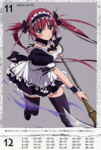 Rating: Safe Score: 28 Tags: airi queen's_blade takamura_kazuhiro thighhighs User: Share