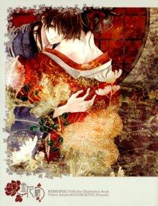 Rating: Safe Score: 7 Tags: adumi_tohru kimono kotobukitei User: Radioactive