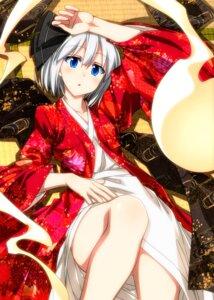 Rating: Safe Score: 16 Tags: kimono konpaku_youmu sazanami_mio skirt_lift touhou User: Mr_GT