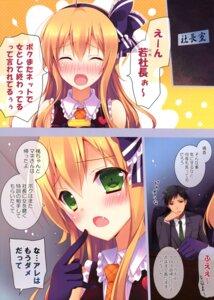 Rating: Safe Score: 10 Tags: kicca_tachibana mitsu_king sem;colon User: Twinsenzw