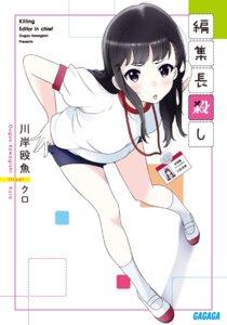 Rating: Safe Score: 37 Tags: buruma gym_uniform henshuuchou_goroshi kuro293939 User: nphuongsun93