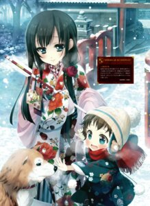 Rating: Safe Score: 25 Tags: digital_version katagiri_hinata kimono User: Twinsenzw