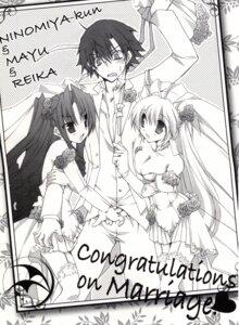Rating: Questionable Score: 11 Tags: cleavage dress fixed goshuushou-sama_ninomiya-kun houjou_reika ninomiya_shungo takanae_kyourin tsukimura_mayu wedding_dress User: syaoran-kun
