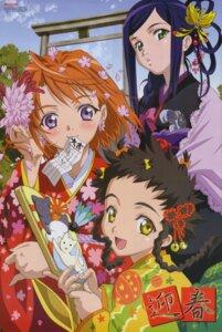 Rating: Safe Score: 10 Tags: kimono kuga_natsuki mai_hime minagi_mikoto nishida_asako tokiha_mai User: Radioactive
