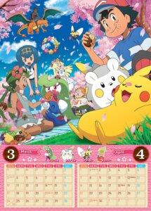 Rating: Safe Score: 5 Tags: calendar kaki_(pokemon) lillie_(pokemon) maamane_(pokemon) mao_(pokemon) pikachu pokemon pokemon_sm satoshi_(pokemon) suiren_(pokemon) User: pklucario