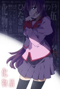 Rating: Safe Score: 16 Tags: bakemonogatari blood ringo78 seifuku senjougahara_hitagi thighhighs User: Radioactive