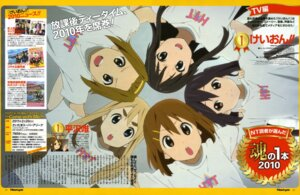 Rating: Safe Score: 17 Tags: akiyama_mio hirasawa_yui horiguchi_yukiko k-on! kotobuki_tsumugi nakano_azusa tainaka_ritsu User: acas