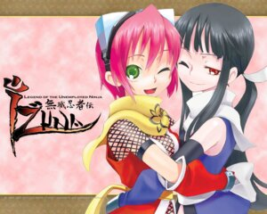 Rating: Safe Score: 6 Tags: izuna legend_of_the_unemployed_ninja shino_(izuna) wallpaper User: Radioactive