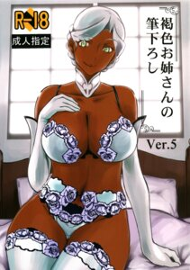Rating: Questionable Score: 14 Tags: ahugan_sugita bra breast_hold cleavage pantsu thighhighs User: ferkunxd