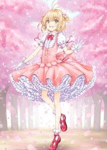 Rating: Safe Score: 12 Tags: card_captor_sakura focke_wulf kinomoto_sakura skirt_lift User: Nico-NicoO.M.