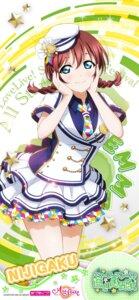 Rating: Safe Score: 16 Tags: emma_verde love_live!_nijigasaki_high_school_idol_club love_live!_school_idol_festival_all_stars skirt_lift tagme uniform User: saemonnokami