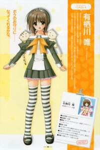 Rating: Safe Score: 6 Tags: arisugawa_yui lovely_idol nishimata_aoi profile_page thighhighs User: syaoran-kun